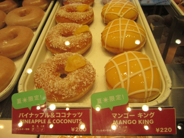 We brave the Tokyo heat to munch on these limited edition Krispy Kreme summer doughnuts