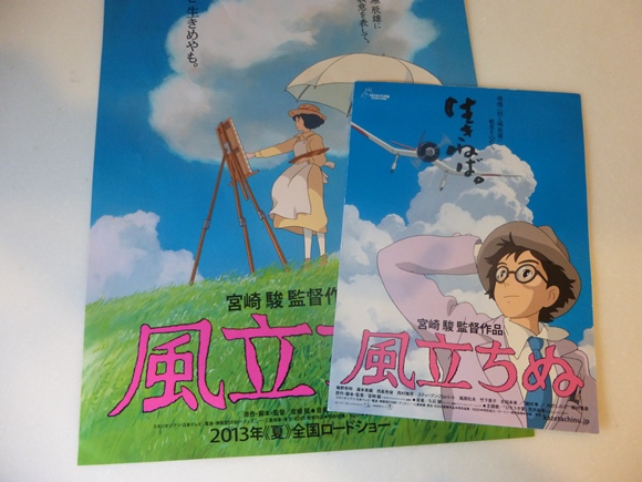 Impressions from Ghibli's 'The Wind Rises' Preview Screening — Miyazaki soars