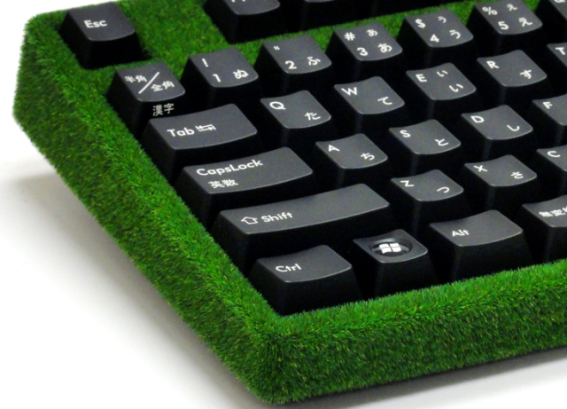 Tied to a desk but wish you were outdoors? Grab yourself a lawn-feel keyboard!