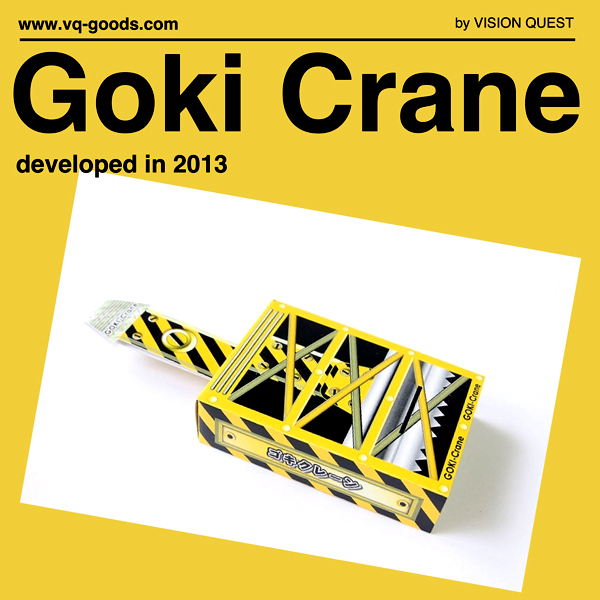 Goki Crane will help you get rid of dead bodies quickly and easily