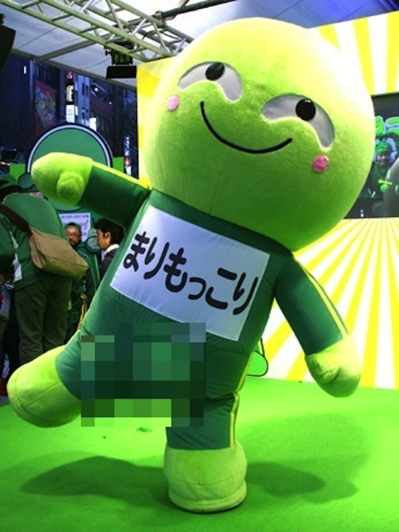 Green men pitching trouser tents and hat-wearing horses: the mascots of Japan