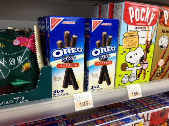 Japan-exclusive Oreo Sticks – Can they compete with the real thing?
