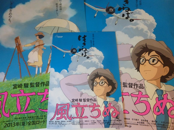 【Update】Ghibli's new movie not a big hit with the kids? Mixed reviews for 'The Wind Rises'