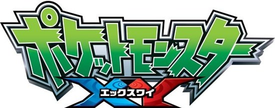 New Pokémon XY anime series to air October 17: will Ash finally become a Pokémon Master?