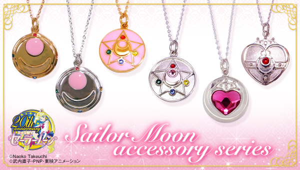 New Sailor Moon pendants help you move one step closer to complete superheroine transformation