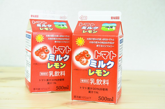 We try the tomato, milk and lemon drink that Japan dared to produce