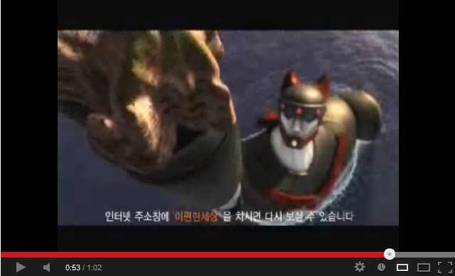 Korean government plans to erect giant robot on disputed island, strongly opposed by Korean netizens