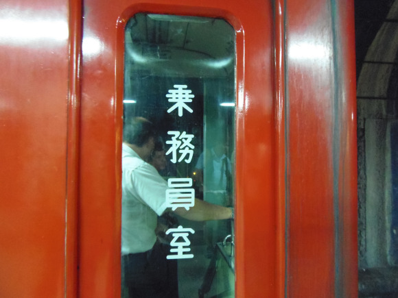 Riding the B Line in Argentina? Better bring a Japanese dictionary