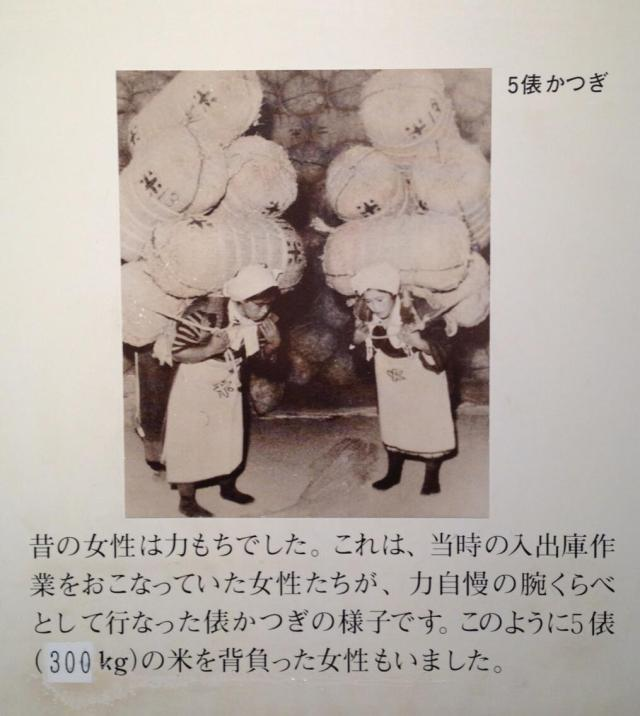 Old-timey Japanese women are not ones to be messed with