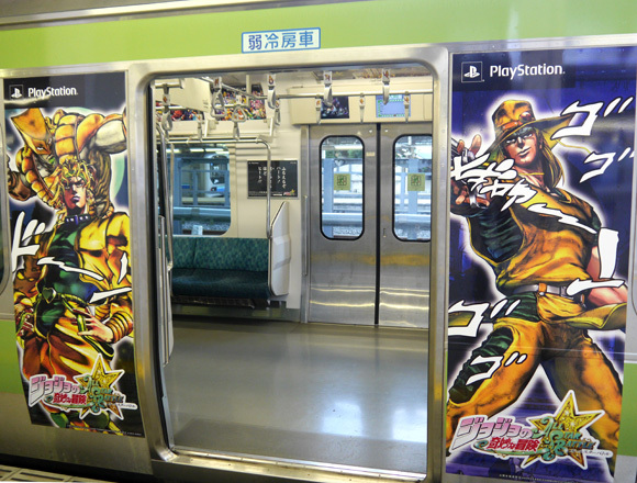 Photos of the JoJo train are finally here and it's not just the outside that looks cool