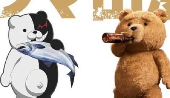 Dangan Ronpa and Ted come together for some bear-y cute naughtiness!