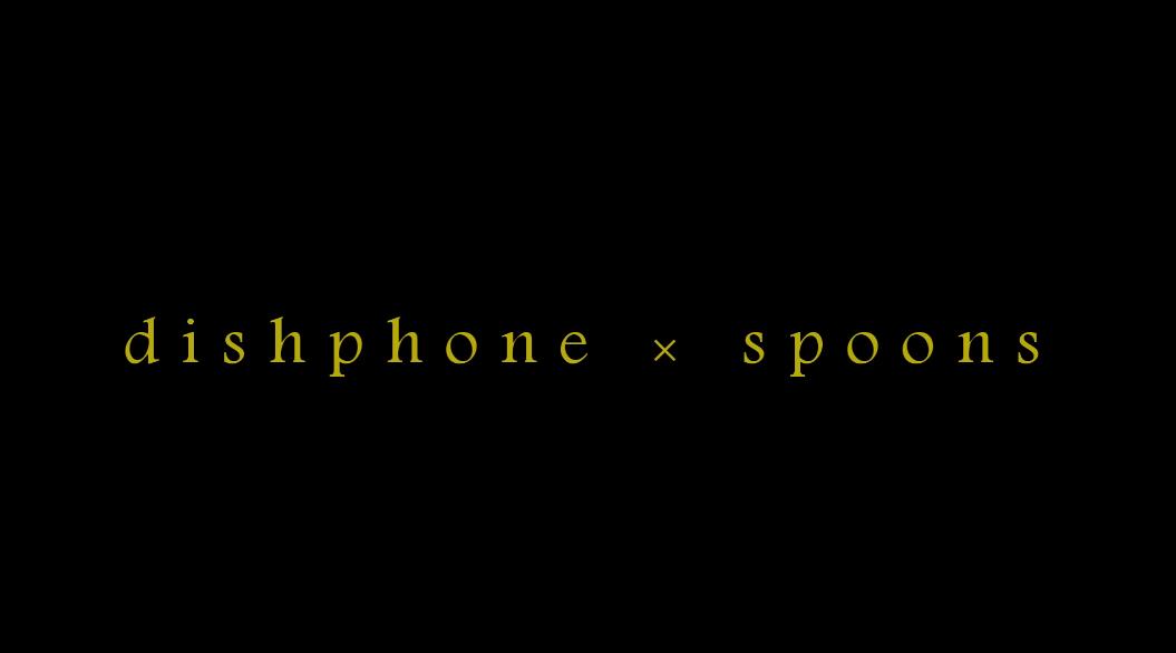 dishphone title