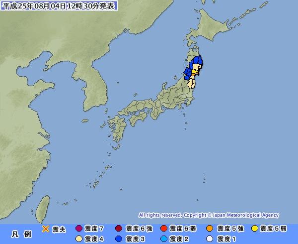 Minor earthquake brings laughter, bikini girl to Japan