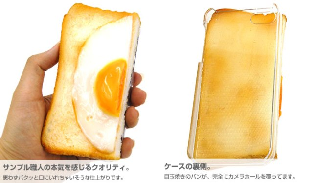 """Show solidarity with fellow runny egg lovers with """"over easy"""" smartphone case"""