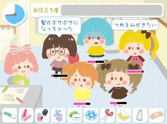 New online game has players fulfilling the needs of endless waves of schoolgirls, it's freaking hard and could you help you study Japanese