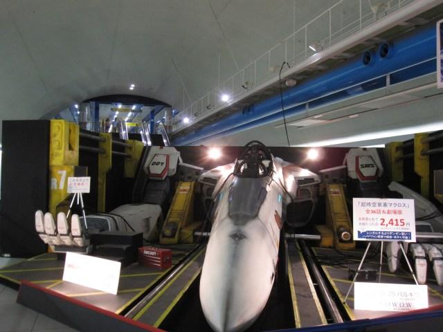 Do you remember giant robots? Full-scale Macross Valkyrie lands in Yokohama