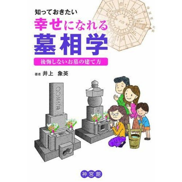Break out your rags and incense! Let's learn to clean a grave the right way this Obon season