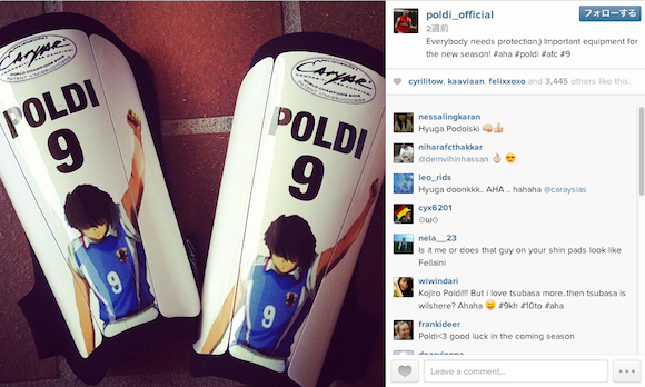 Arsenal's Lukas Poldoski earns scores of Japanese fans after revealing new shin pads