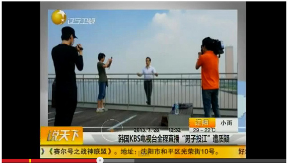 Korean media receives harsh criticism for not stopping man from committing suicide