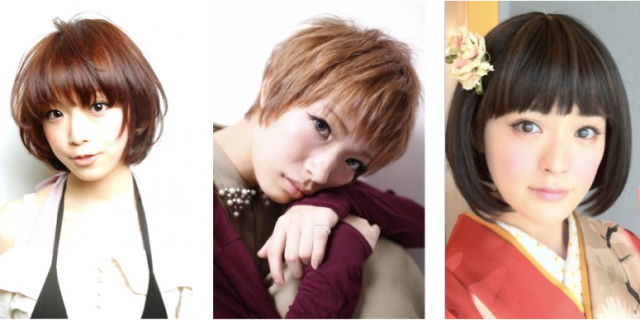 The three most unattractive women's hairstyles (according to Japanese men)