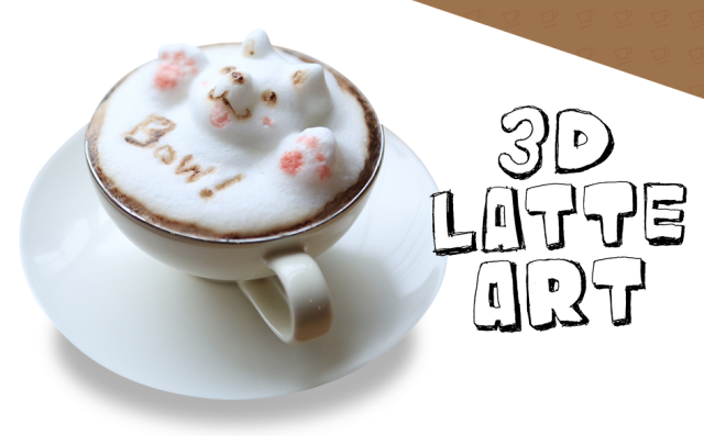 The amazing 3D latte art of Kohei Matsuno: But is it too cute to drink?