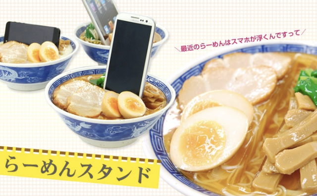 This smartphone stand looks like ramen, but costs a lot more than a real bowl of noodles