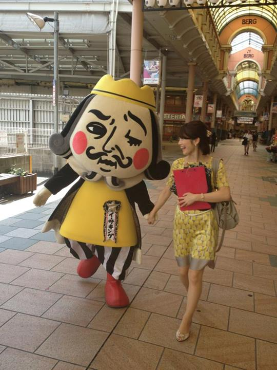 Spastic yellow pear, Funassyi, named top mascot in Japan