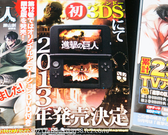 Attack on Titan coming to Nintendo 3DS this year!!