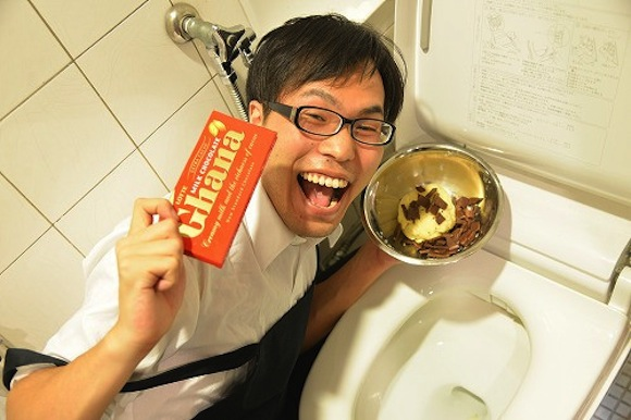 How to make café-caliber coffee and snacks with your toilet