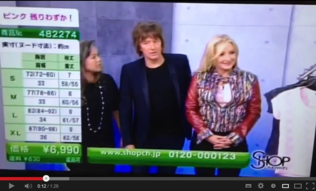 Bon Jovi guitarist surprises fans with appearance on Japanese home shopping channel