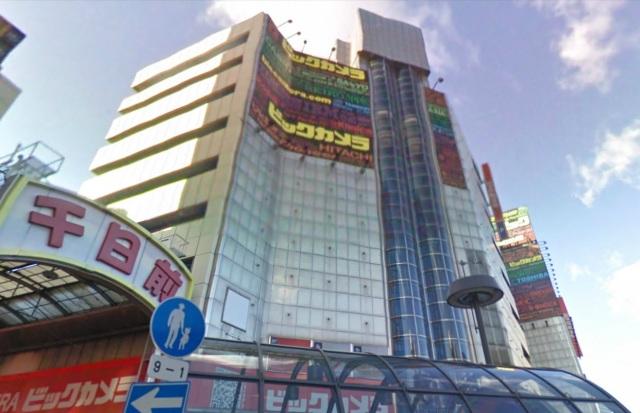 Is one of Osaka's largest electronics stores haunted? Japanese netizens say sure, it's summer