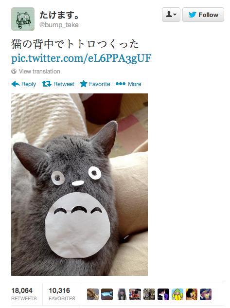 totoro tweet