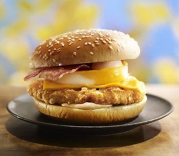 Eggciting News! McDonald's Japan's fall Tsukimi Burger line expanded