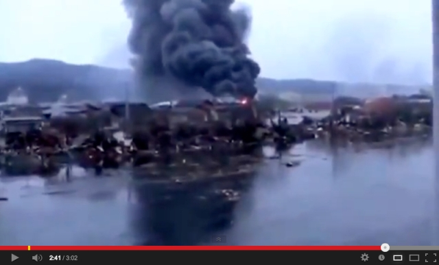 Previously unseen footage of March 11 tsunami appears online
