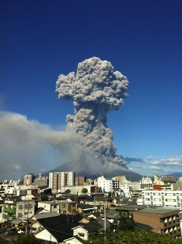 Sakurajima's 500th eruption this year goes off with a bang and a huge cloud of ash