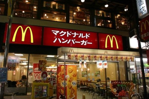1 McDonald's d