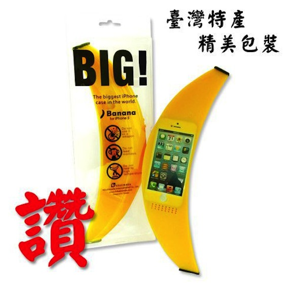 I've got my hunches, but this iPhone banana case probably doesn't grow in bunches