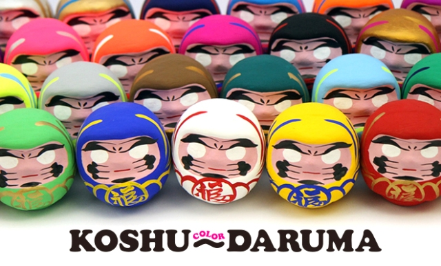 Daruma dolls now in 30 different colors to decorate your homes and bring you good luck