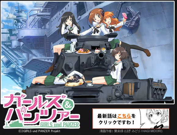 Belarusian video game and Japanese anime with German title brought together by shared love of tanks