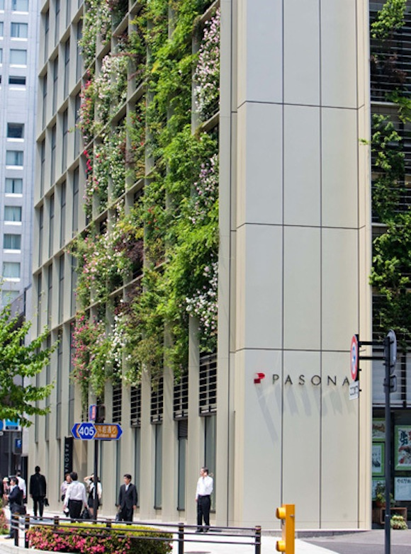 Green Tokyo: 5 cool examples of urban agriculture