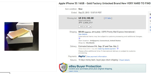 iPhone5S sells for US$10,000 on eBay