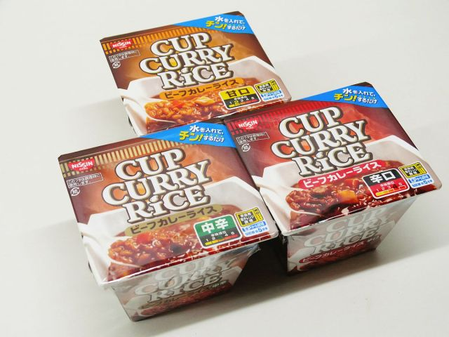 Chow time, bachelors! Nissin now offering microwavable curry rice in a cup