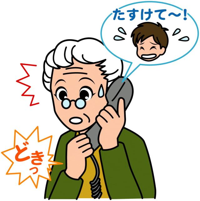 Pensioner pretends to be deceived by telephone fraud, helps catch criminals