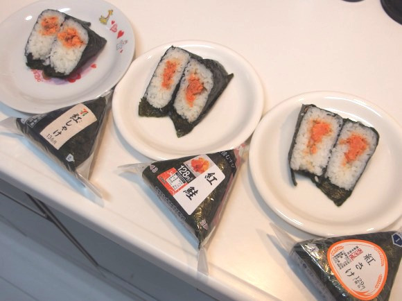 Onigiri taste test: Which convenience store will win?
