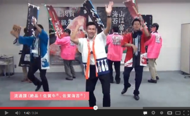 Saga Prefecture broadcasts its appeal by dancing to AKB48 【Video】