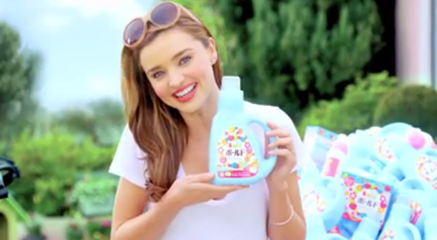 Victoria's Secret beauty, Miranda Kerr, stars in strange Japanese detergent commercial