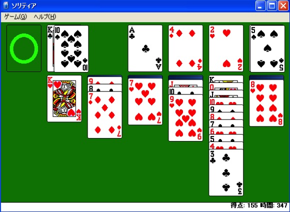 Osaka city worker busted for playing obscene amounts of solitaire on the clock