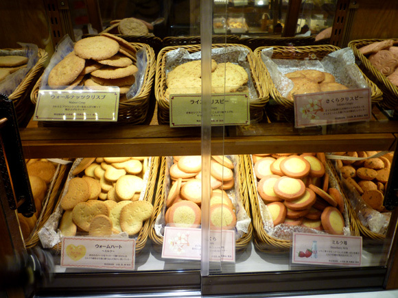 All-you-can-eat cookies!!! Aunt Stella's cookie buffet opens in Ikebukuro Station