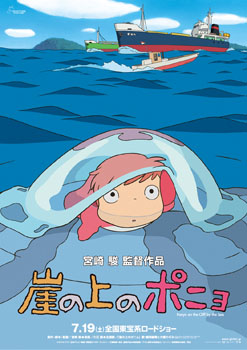 Survey- 96% of Japanese people have watched a Hayao Miyazaki film1