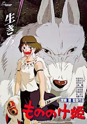 Survey- 96% of Japanese people have watched a Hayao Miyazaki film10